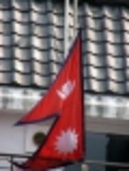 Nepal_flag_photo.jpg
