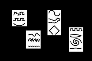 Enkele letters uit het Azart-alfabet