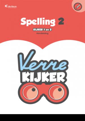 Voorblad werkboek Verrekijker spelling 2
