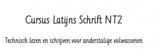 Cursus Latijns schrift NT2, Technisch lezen en schrijven voor anderstalige volwassenen