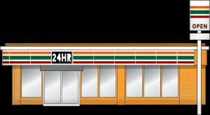 24h shop