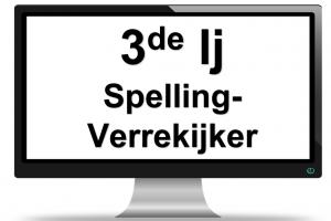 scherm - spelling