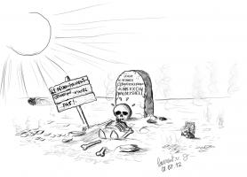 een deel uit een stripverhaal