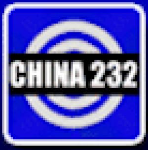 Logo China 232