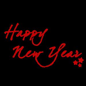 Vermelding Hapy New Year