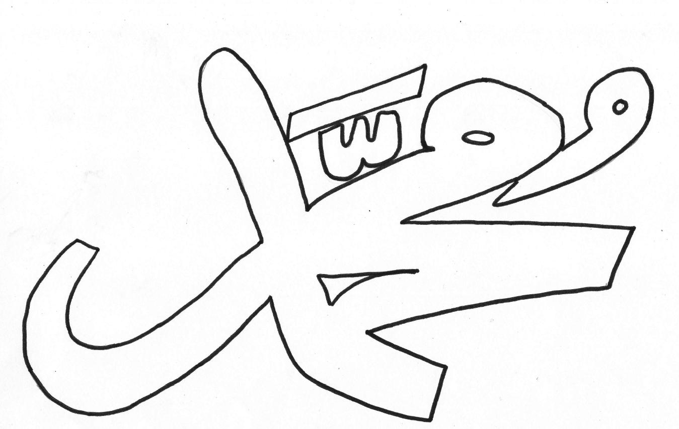 mohammeds naam in kalligrafie downloadbaar lesmateriaal