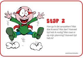 Stap 2 stappenplan zelfstandig leren