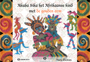 Akuba Sika the African child with the golden arm