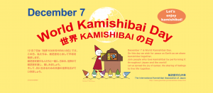 World Kamishibai Day poster, copyright IKAJA