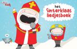 Logo Alles Kids