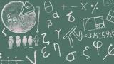 wiskunde op krijtbord
